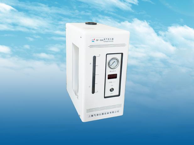 SP-500氢气发生器